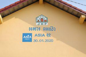 【カンボジアのアキラプーンスワイ学校新校舎建設!!】