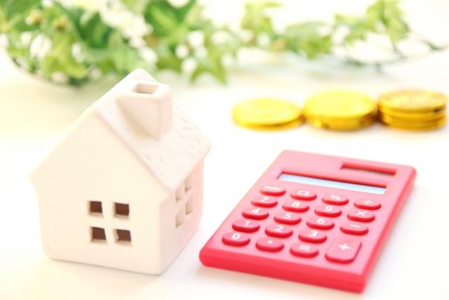 【不動産買取とは】家を早く売るなら買取!仲介との違いを解説