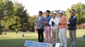 23周年記念 ASIA GOLF COMPETITION 2017
