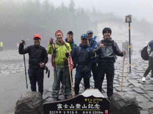 R1.7.14【毎年恒例富士登山】