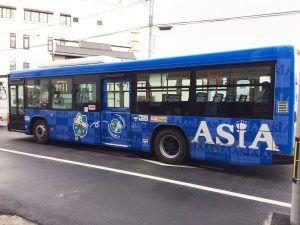 ラッピングバスのデザインがリニューアルしました